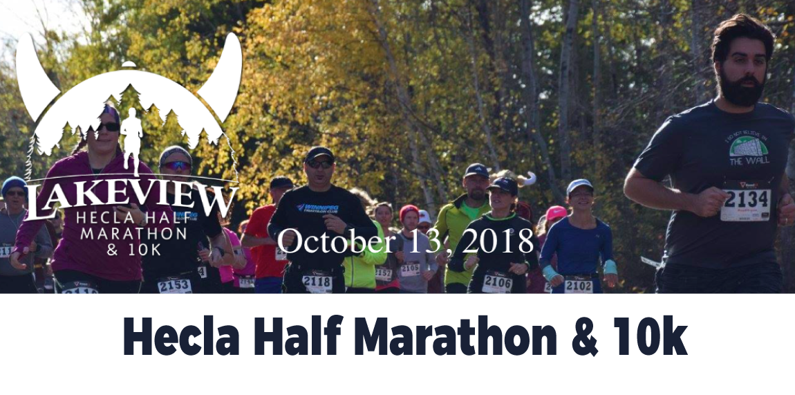http://mraweb.ca/events/lakeview-hecla-half-marathon/