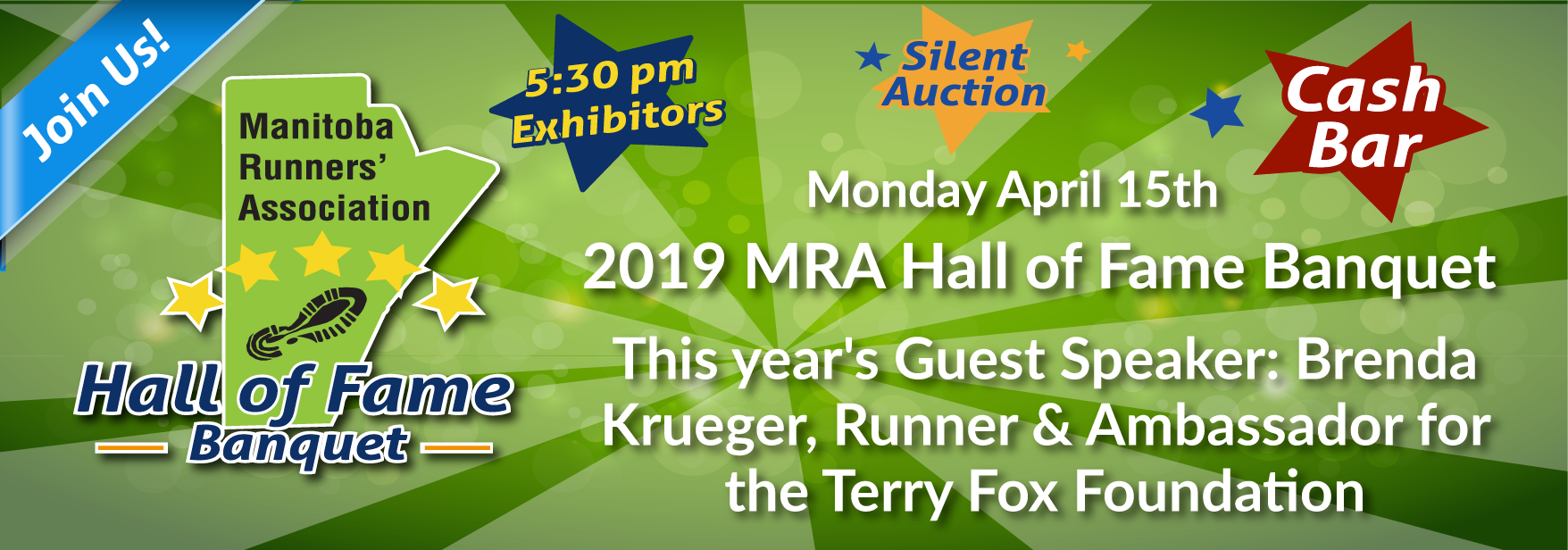 manitoba-runners-association-halloffame