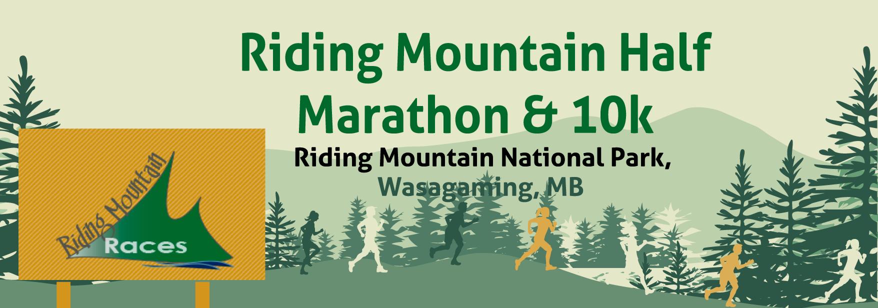 manitoba-runners-association-riding-mountainb